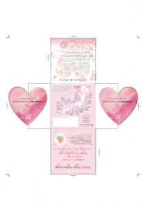 BMKパンフレット_外面_2015.2.20