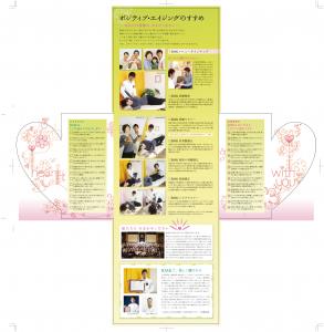 BMK_パンフレット_中面.pdf  のコピー-1